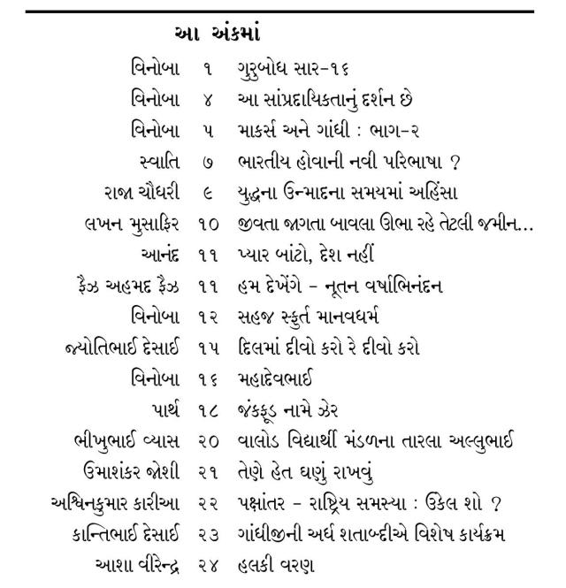 01 January 2020, Bhoomiputra-page-002